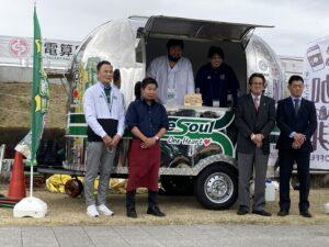 キッチントレーラー お披露目! 喫茶山雅、三澤珈琲、サンフレッシュ食品(敬称略)をサポート